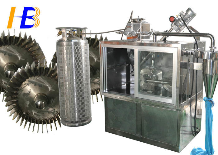 Rubber Powder Cryogenic Grinding Equipment , Small Capacity Cryogenic Grinding Mill
